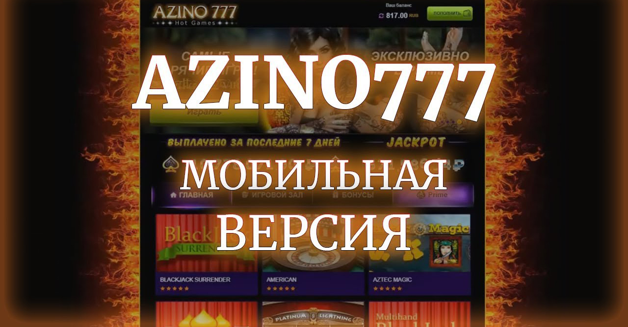 https www azino 777 mobile